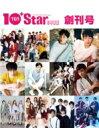 10asia+Star 日本語版 創刊号 / 10asia+Star編集部 【雑誌】