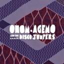 Onom Agemo & The Disco Jumpers / Liquid Love 【LP】