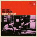 Artist Name: A - 【送料無料】 Alice Babs / Duke Ellington / Serenade To Sweden 輸入盤 【CD】