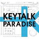 【送料無料】 KEYTALK / PARADISE 【初回限定盤A】 (CD+DVD) 【CD】