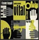 艺人名: E - 【送料無料】 Elisabet Raspall / Vital 輸入盤 【CD】