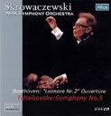 Composer: Ta Line - 【送料無料】 Tchaikovsky チャイコフスキー / チャイコフスキー:交響曲第5番、ベートーヴェン:レオノーレ序曲第2番 スクロヴァチェフスキ&NHK交響楽団(1996年2月3日ライヴ) 輸入盤 【CD】