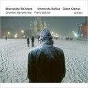 Composer: A Line - 【送料無料】 Vainberg バインベルグ / Chamber Symphony, 1-4, Piano Quintet: Kremer / Kremerata Baltica Avdeeva(P) 【CD】
