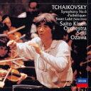 Symphony - Tchaikovsky チャイコフスキー / 交響曲第6番『悲愴』、『白鳥の湖』抜粋 小澤征爾 & サイトウ・キネン・オーケストラ 【SHM-CD】