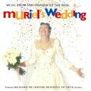 ミュリエルの結婚 / 「ミュリエルの結婚」サウンドトラック 【CD】