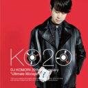 【送料無料】 DJ KOMORI ディージェイコモリ / 20th Anniversary Ultimate Mixtape 【CD】