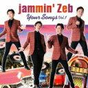 Artist Name: J - 【送料無料】 Jammin' Zeb ジャミンゼブ / Your Songs Vol.1 【CD】