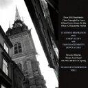 Vladimir Shafranov / Harry Allen / Dear Old Stockholm Vol.2: 懐かしのストックホルム 【LP】