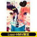 【送料無料】 HoneyWorks / 《Loppi・HMV限定 マグカップ付》 何度だって、好き。 〜告白実行委員会〜 【初回生産限定盤】(CD+DVD) 【...