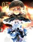 【送料無料】 幼女戦記 3【Blu-ray】 【BLU-RAY DISC】