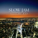 藝人名: D - DJ KAZ / Slow Jam Mixed By Dj Kaz 【CD】