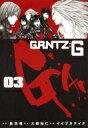 GANTZ: G 3 ヤングジャンプコミックス / イイヅカケイタ 【コミック】