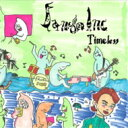 艺人名: F - Fango Inc / Timeless 【CD】
