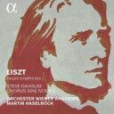 Composer: Ra Line - 【送料無料】 Liszt リスト / ファウスト交響曲 マルティン・ハーゼルベック & ウィーン・アカデミー管弦楽団 輸入盤 【CD】