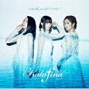 Kalafina カラフィナ / into the world / メルヒェン 【初回生産限定盤B】(+Blu-ray) 【CD Maxi】