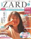 隔週刊 ZARD CD & DVDコレクション 2017年 2月 8日創刊号 / ZARD ザード 【雑誌】