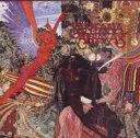 Santana サンタナ / Abraxas: 天の守護神 【CD】