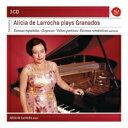 Composer: Ka Line - Granados グラナドス / De Larrocha: Plays Granados-the Recordings On Rca 輸入盤 【CD】