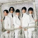 【送料無料】 ゴスペラーズ / Soul Renaissance 【初回生産限定盤】 【CD】