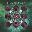 朋克, 硬核 - 【送料無料】 Unveil Raze / Nine 【CD】