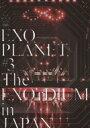 EXO / EXO PLANET #3 - The EXO'rDIUM in JAPAN 【通常盤】 (DVD) 【DVD】