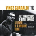 Artist Name: V - Vince Guaraldi ビンスガラルディ / Jazz Impressions Of Black Orpheus / A Flower Is A Lovesome Thing 輸入盤 【CD】
