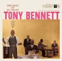 Tony Bennett トニーベネット / Beat Of My Heart 輸入盤 【CD】
