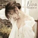艺人名: Na行 - 【送料無料】 Noa ノア / Supple 【CD】