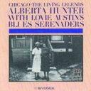艺人名: A - 【送料無料】 Alberta Hunter / Hunter With L. Austin And 輸入盤 【CD】