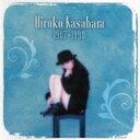 【送料無料】 笠原弘子 カサハラヒロコ / Hiroko Kasahara 1987-1998 【CD】
