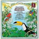 作曲家名: A行 - Villa-lobos ビラロボス / ブラジル風バッハ第2番、第5番、第6番、第9番 ポール・カポロンゴ & パリ管弦楽団 【Hi Quality CD】