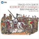 作曲家名: Sa行 - 【送料無料】 Strauss, R. シュトラウス / 『ドン・キホーテ』 ムスティスラフ・ロストロポーヴィチ、ヘルベルト・フォン・カラヤン & ベルリン・フィル(シングルレイヤー) 【SACD】