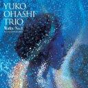 大橋祐子 / ワルツ No.4 (ホール録音盤) (アナログレコード) 【LP】