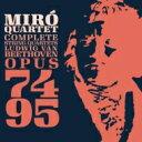 Composer: Ha Line - Beethoven ベートーヴェン / String Quartet, 10, 11, : Miro Q 輸入盤 【CD】