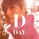【送料無料】 D-LITE (from BIGBANG) / D-Day (CD+スマプラ) 【CD】