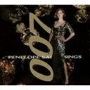 艺人名: P - Penelope Sai (ペネロープ・サイ) / Penelope Sai Sings 007 輸入盤 【CD】