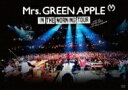 Mrs. GREEN APPLE / In the Morning Tour - LIVE at TOKYO DOME CITY HALL 20161208 (DVD) 【DVD】