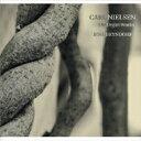 作曲家名: Na行 - 【送料無料】 Nielsen ニールセン / Organ Works: Bryndorf 輸入盤 【SACD】
