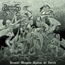 Artist Name: D - Diabolical Messiah / Demonic Weapons Against The Sacred 輸入盤 【CD】
