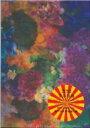 蜷川実花写真集 「earthly flowers, heavenly colors」 / 蜷川実花 ニナガワミカ 【本】
