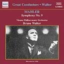 マーラー / 交響曲第9番 ワルター / ウィーン・フィルハーモニー管弦楽団 輸入盤 【CD】