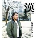 毎日パンチライン / 漢 a.k.a. GAMI 【本】