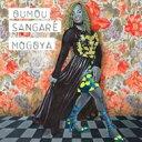 Oumou Sangare / Mogoya (180グラム重量盤) 【LP】
