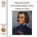 Composer: Ra Line - Liszt リスト / 12の大練習曲集−超絶技巧練習曲集第2稿(ピアノ曲全集第45巻) ジン・ウェンビン 輸入盤 【CD】