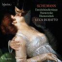 作曲家名: Sa行 - 【送料無料】 Schumann シューマン / ダヴィッド同盟舞曲集、フモレスケ、花の曲 ルカ・ブラット 輸入盤 【CD】
