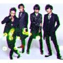 Sid シド / バタフライエフェクト 【初回限定盤A】 【CD Maxi】