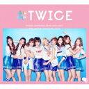 【送料無料】 TWICE / #TWICE 【初回限定盤A】 (CD+写真集) 【CD】