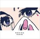 Artist Name: R - Rodina / You Got Soul 【CD】