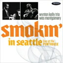Artist Name: W - 【送料無料】 Wes Montgomery ウェスモンゴメリー / Smokin' In Seattle: Live At The Penthouse (帯・解説付き国内盤仕様輸入盤) 輸入盤 【CD】