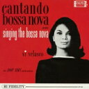 藝人名: V - Vi Velasco / Zoot Sims / Cantando Bossa Nova 【SHM-CD】